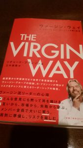 Virgin Way